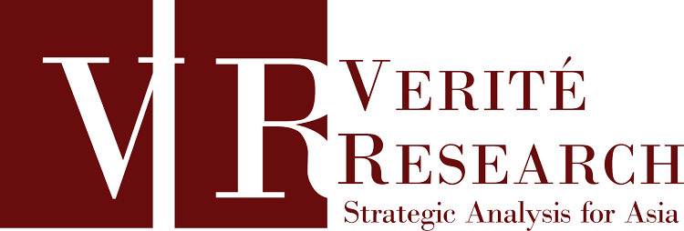 Image result for verite research colombo